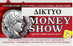Header_money-show-network-2016
